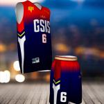 GSIS Basketball Uniforms